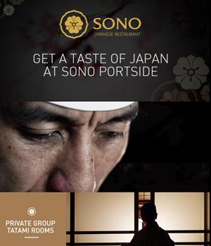 Sono Restaurant Newsletter